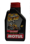 Масло для ATV Motul Power Quad 4T 10w-40 1L